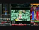 【beatmaniaIIDX】DJきりたんは遊びたいの13【VOICEROID実況】