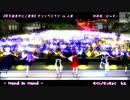 【第9回東方ニコ童祭】 ゲンソウミライ in 人里 【MMD-LIVE】