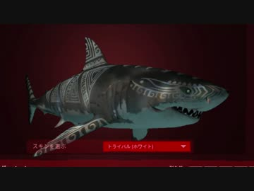 【Depth】異種総合格闘技 part13【ゆっくり実況プレイ】