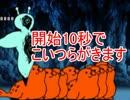 【にゃんこ大戦争】風待ちアイランド☆1むっちり隠れ港