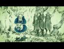 世界の闇図鑑 第13話「霧につつまれた樹木」