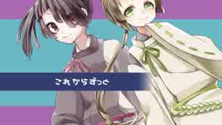 【UTAU追加音源配布】drop_pop_candy&さようなら【二季夜兎&ぽん斗CVVC】 thumbnail