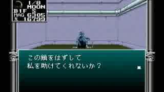 【旧約・女神転生I・II】初見実況プレイ35