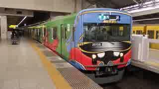 池袋駅(西武池袋線)を発着する列車を撮ってみた