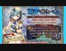 第96位:【ガールズシンフォニー】雨音にダ・カーポを BGM 10分 thumbnail