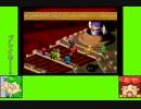 #6-14 イケメンジョゲーム劇場『スーパーマリオRPG』