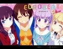 【NEW GAME! OP】SAKURAスキップ -EUROBEAT! Remix-
