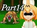 【実況】女子高生がドラクエ2の世界を大冒険!Part14