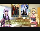 【VOICEROID2】ゆかりさん達の英霊指南 その5【FateGO】
