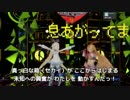 【VR生放送】仮想空間Live! (Unite in the sky他)