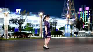 【かなでこ】星屑オーケストラ 踊ってみた【20歳愛を込めて】