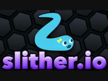5歳児がミミズゲームやってみた!【slither.io】