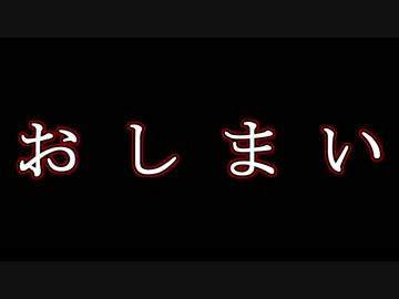 【MUGEN】第三回 旧章リスペクト 希望VS絶望大会 Part24 【狂~神中位】