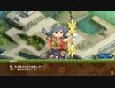 【城プロ音楽変更動画】台山に咲く一輪の黄槿 -急-