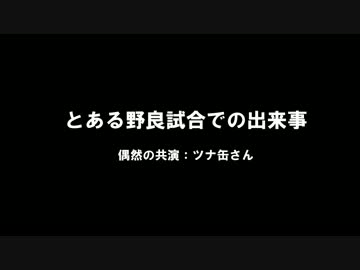 【Dead by Daylight】ビビリの生態記 16日目 【ゆっくり実況】