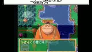 【過去生】 【実況】PS ドカポン 怒りの鉄剣  第37回(38回)