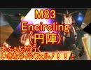 【北米版EDF4.1】おふぇんが行くいきなりINF! その83【実況】 thumbnail