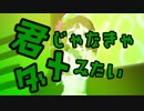 【律子誕生祭2017】君じゃなきゃダメみたい