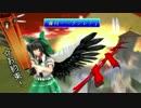 第50位:【第9回東方ニコ童祭】東方MMD無茶振り30秒合作 狂人への覚醒 前半 thumbnail
