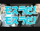 時をかける僕たち~修学旅行編in沖縄~パート5