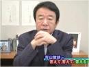 【青山繁晴】AIと強化人間の時代、日本人の「万歳」の意味[桜H29/6/23]