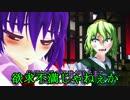 【第9回東方ニコ童祭】酔っ払いくとじらいこ【東方MMD】