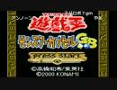 【ch】うんこちゃん『遊☆戯☆王 モンスターカプセルGB』part1【2017/06/13】