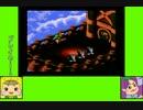 #7-1 イケメンジョゲーム劇場『スーパーマリオRPG』
