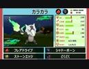 【ポケモンSM】ゆのポケモンシングルレート【ゆっくり実況】 part3