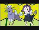 【ポケモンSM】霊ポケ全40匹と逝く霊統一スペシャルレート!Part5