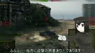 【WoT】 急にコラボ戦車が来たので  【ver9.19】