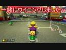 【マリオカート8DX】Part25 17年6月頃【デラックス】