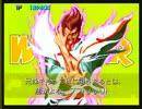 ドリームキャスト版ブレイカース プレイ動画