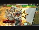 【3品中位】八卦の軍略レイプ!迅速なる司令者と化した先輩.kakuwai28