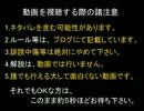 【DQX】ドラマサ10の強ボス縛りプレイ動画 ~賢者 VS 呪術師軍団~