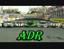 【rfactor2】チームADR 2ndPV