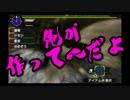 【MHXX】狩猟防衛軍NEO第10回~反逆者と山神、再び!!~