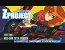 【ゆっくり実況】 ガンダムオンライン 221 【地球連邦軍】