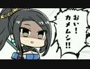 【ちょぼらうにょぽみ】輝け!ラジアントヒストリア!-前編-【3DS】