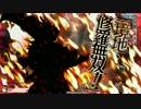 【CR24】さぬきびつ56 (^卑^)<集え日ノ本!