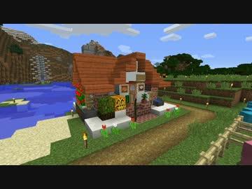 【Minecraft】 方向音痴のマインクラフト Season6 Part53 【ゆっくり実況】
