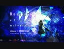 【英語/ボカロ】Destiny of the universe feat. CYBER DIVA【オリジナル】