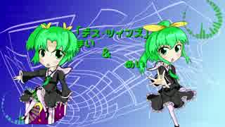 【第9回東方ニコ童祭】メイルシュトロム特攻戦記-Yu_remix-【西方arrange】