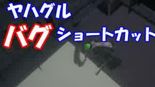 【ブラッドボーン】青年ピクルスが上位者になるまで part7 thumbnail