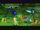 第50位:けものフレンズのアクションゲーム 攻撃システムちょっちアプデ! #5 thumbnail