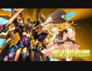 第30位:[東方×バトルスピリッツ]東方界放譚[30話] thumbnail