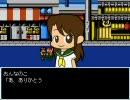 くにおくん ダウンタウン熱血物語RPG 其の2「冷峰四天王編」