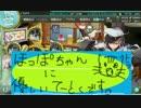 【艦これ】ほっぽちゃんを嫁艦にしたくて!パート93【実況】