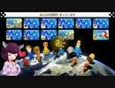 新米幼女レーサーが一人前を目指すマリオカート8DX #2【VOICEROID実況】