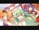 【第9回東方ニコ童祭】TRIANGLE▽SITUATION/紺碧studio【東方ヴォーカルPV】